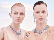 Seven Seas by Van Cleef & Arpels: Arabian Sea