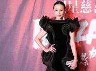 Carina Lau in Ralph & Russo