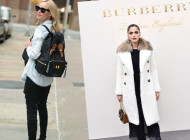 'Must Have' di Burberry – The Rucksack & The Belt Bag