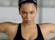 Beyonce Ivy Park SS 2016