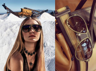 Versace lancia il #VERSACESELFIE contest