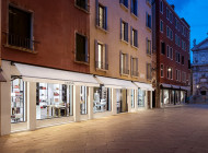 New Chanel Boutique in Venice