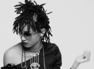 Willow Smith for Chanel Eyewear Campaign