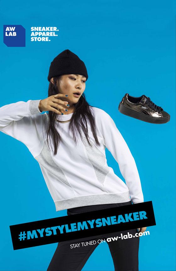 mystylemysneaker