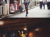 Run baby run: Nikelab Gyakusou