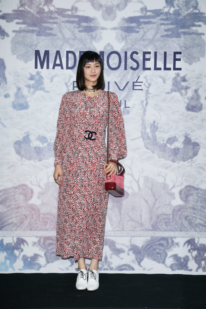 Who was at Mademoiselle Prive Exhibition in Seoul ...