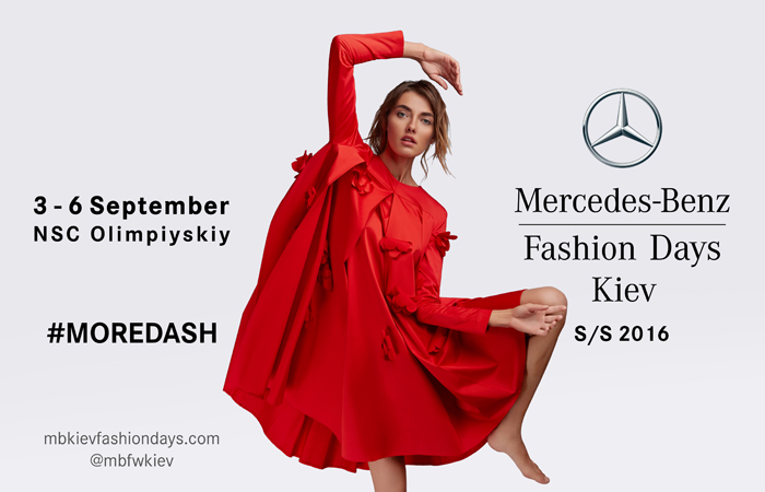 mercedes benz fashion week киев