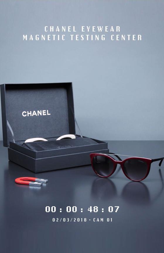888b5de2a3 Inside Chanel eyewear magnetic testing center | | ZOE Magazine